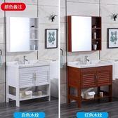浴室櫃組合落地式洗臉池小戶型洗手盆櫃衛生間現代簡約衛浴洗漱台   汪喵百貨