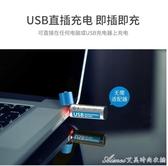 SORBO碩而博帶usb可充電電池5號1.5v鋰電池AA羅技g304無線鼠標7號 交換禮物