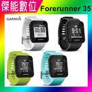 GARMIN Forerunner 35  腕式心率跑錶 運動手錶 手腕式心率測量