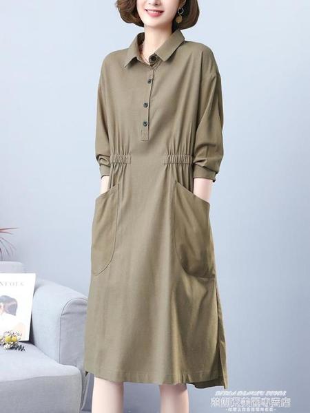 棉麻洋裝 棉麻連身裙女裝2021年夏季新款氣質亞麻休閒大碼早秋長袖媽媽裙子 萊俐亞