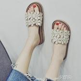 拖鞋涼拖鞋女外穿平底時尚百搭韓版chic港風厚底鞋   艾維朵