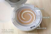 SK-II SKII SK2 超肌因鑽光透亮粉凝霜粉蕊10.5g(330) SPF40 全新盒裝百貨公司專櫃正貨百貨公司標籤