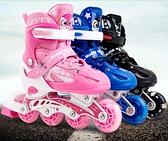 直排輪 溜冰鞋兒童初學者全套裝旱冰輪滑鞋男童女小孩中大童可調節溜冰鞋【快速出貨八折搶購】