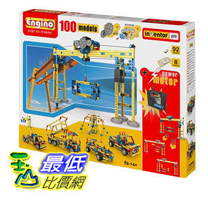 [103 美國直購] Engino 100 電子益智品 Model Set with 2 RC Motors and Gears $5124