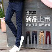 『潮段班』【HJ718925】韓版素面修身小直筒百搭休閒褲