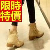 真皮短靴-清新獨特流行高跟女靴子3色62d89【巴黎精品】