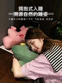 辦公室午睡枕立式學生抱枕趴著睡覺神器兒童便攜桌上午休睡枕 【快速出貨】