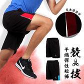 HODARLA 男-競技平織彈性短褲(慢跑 路跑 台灣製 免運 ≡體院≡