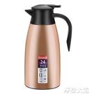 樂典保溫壺家用304不銹鋼保溫水壺大容量熱水瓶暖瓶熱水壺保溫瓶『摩登大道』