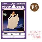Hamee 日本 迪士尼 Disney ...
