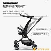 溜娃神器輕便折疊手推車兒童雙向可坐可躺遛娃高景觀寶寶嬰兒推車【小橘子】