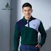 JOHN DUKE約翰公爵拼接刺繡彈力棉質POLO衫 (藍/綠)