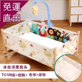 兒童床搖籃床兒童 多功能小時候兒童床實木搖搖床寶寶兒童床蚊帳寶寶床