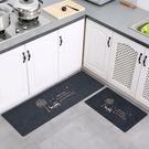 廚房地墊防滑防油長條家用餐廳吸水衛浴門口進門門墊長條推門地毯【快速出貨】