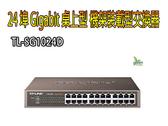 【免運+3期零利率】全新 TP-LINK TL-SG1024D 10/100/1000Mbps 24埠 桌上型交換器 Switch