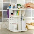 立體旋轉收納盒 化妝品 桌面 浴室 洗漱...