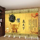 標準單扇屏風隔斷客廳玄關簡約現代臥室簡易雙面牆中式行動辦公室摺疊定制igo 美芭