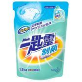 【一匙靈】制菌 超濃縮 洗衣精補充包(1.9kg x 6入)