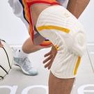 專業籃球運動護膝男女半月板跑步護具裝備膝蓋關節訓練護腿套 樂活生活館