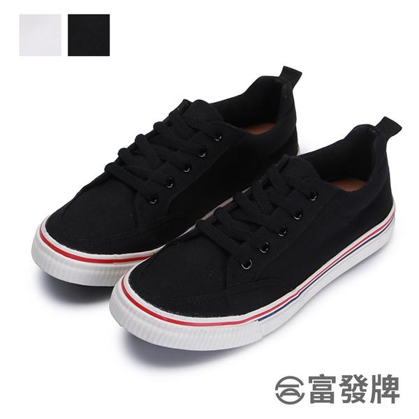 【富發牌】復刻版線圈膠底帆布鞋-黑/白  1CM12