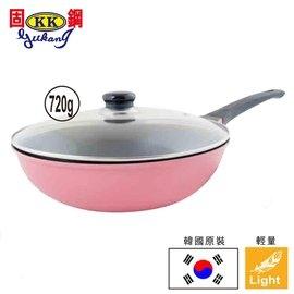 Chef Run韓國原裝超輕量鈦金鍋-馬卡龍色系炒鍋(28cm炒鍋+玻璃鍋蓋)店長推薦