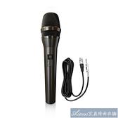 麥克風S1600家用有線話筒KTV音響功放專業會議演講唱歌舞台動圈主持帶線手持麥克風 快速出貨