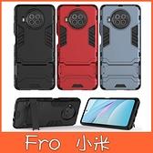 小米 10 Lite 紅米Note9 紅米Note9 Pro 鋼鐵人 支架殼 手機殼 防摔 支架 保護殼 全包邊