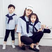 18春夏款新品寬鬆韓版親子裝母女母子裝海軍風條紋披肩中袖襯衫 萬聖節