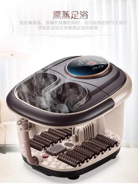 一品康足浴盆家用泡腳桶電動按摩加熱恒溫智能全自動足療機過小腿 阿卡娜