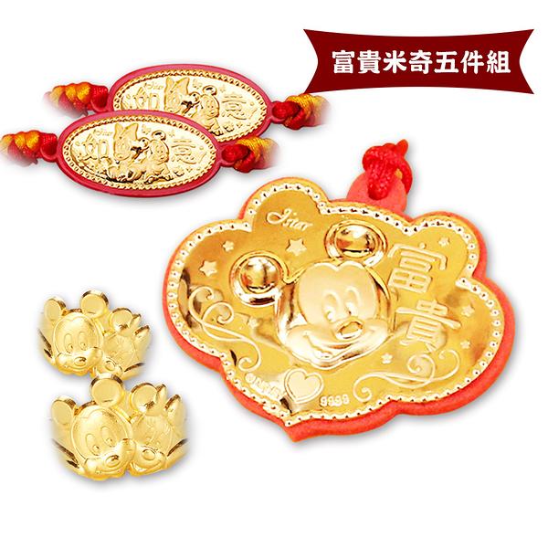 迪士尼系列金飾-彌月金飾禮盒-富貴米奇款(0.30錢)
