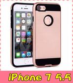 【萌萌噠】iPhone 7 Plus (5.5吋) 拉絲戰神保護殼 二合一軟硬組合 全包防摔 手機殼 手機套