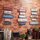 壁掛zakka復古木板畫創意家居木質壁掛酒吧餐廳店鋪墻上墻面裝飾掛件 雙12交換禮物