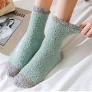 珊瑚絨撞色睡覺保暖襪 H510 獨具衣格