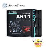 SilverStone 銀欣 SST-AR11 CPU 散熱器