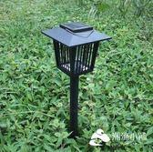 太陽能滅蚊燈戶外照明燈殺蟲器滅蚊器別墅小區捕蚊器驅蚊燈草坪燈