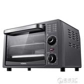 220V干果機家用食品烘干機水果蔬菜寵物肉類食物脫水風干機電烤箱WD 電購3C