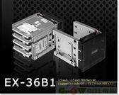 [地瓜球@] 聯力LIANLI EX-36B1 防震硬碟架~可同時安裝3.5吋硬碟x4顆+2.5吋硬碟x2顆