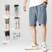 冰絲夏季短褲男薄款褲子外穿工裝休閑男士五分褲百搭沙灘運動寬松