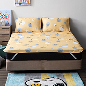 HOLA 史努比 Snoopy 系列 印花保潔墊 雙人