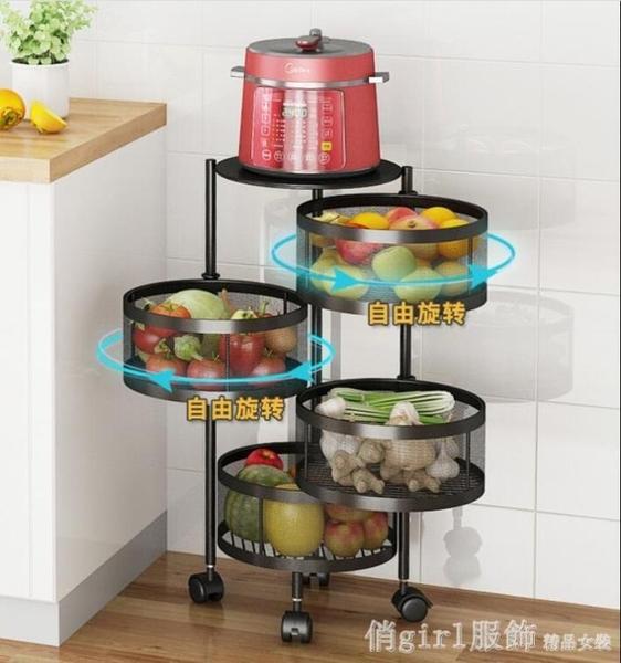 收納架 廚房蔬菜置物架落地式多層家用品大全零食儲物筐水果旋轉收納籃子 開春特惠