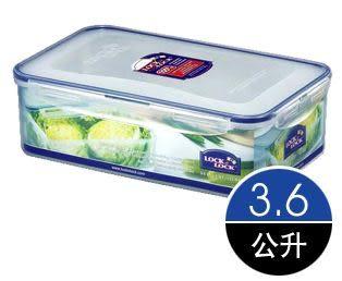 Lock&Lock微波加熱長型保鮮盒3.6公升(附隔板)(HPL833)
