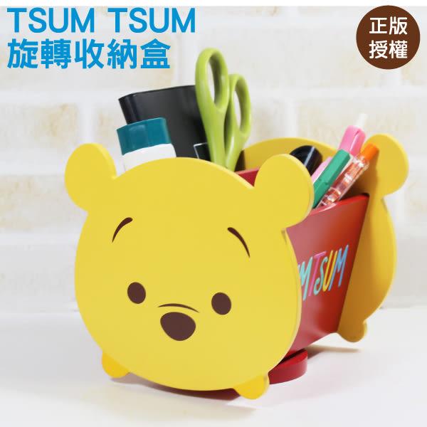 【全台搶先首賣!】迪士尼 Tsum Tsum 小熊維尼木製旋轉收納盒/維尼熊/化妝品收納/置物盒/台灣製