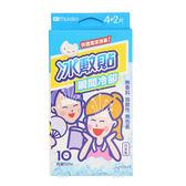 Muva 冰敷貼 (4+2入裝) SA3602 退熱貼 清涼貼 降溫貼 日本製【生活ODOKE】