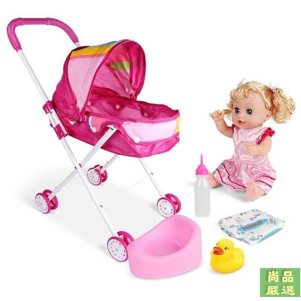 扮家家兒童玩具女孩過家家帶娃娃小推車套裝女童仿真嬰兒寶寶手推車禮物