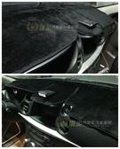 LUXGEN納智捷SUV 舊款U7【儀錶板避光墊】11、12、13年 竹炭材質 專用前擋墊