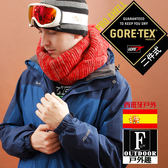 歐洲極地禦寒原裝男GORETEX二合一兩件式內刷毛高防風防水外套(男GTX-002M04藏青 )【西班牙-戶外趣】