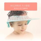 洗頭帽兒童洗頭硅膠小孩防水浴帽洗澡帽洗發帽可調節