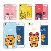KAKAO FRIENDS TPU 軟殼 手機殼│S7 Edge S8 S9 S10 Note5 Note8 Note9│z7854
