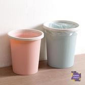 垃圾桶 帶壓圈垃圾桶家用廚房客廳衛生間紙簍臥室大號垃圾簍垃圾筒T 3色