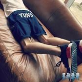 夏季男士休閒大碼中褲潮流寬鬆工裝短褲青少年韓版五分褲帥氣運動褲子LXY7102【男神港灣】